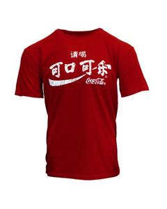Coca-Cola Mandarin Script Men's Tee