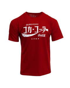 Coca-Cola Japanese Script Men's Tee