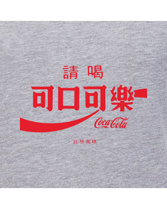 Customize Your Own - Coca-Cola Asia Logos