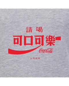 Customize Your Own - Coca-Cola Asia Logos