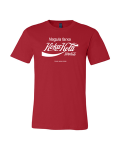 Customize Your Own - Coca-Cola International Logo  - Unisex Crew - Red - XS
